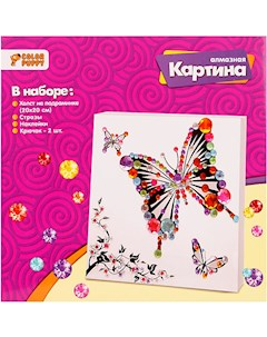 Алмазная картина Color Puppy Бабочка 20х20 см