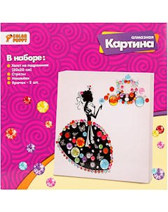 Алмазная картина Color Puppy Принцесса 20х20 см