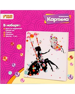 Алмазная картина Color Puppy Принцесса на качелях 20х20 см