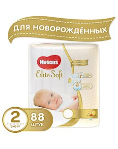 Подгузники Huggies Elite Soft 2 Mega Pack 3 6 кг 88 шт